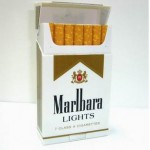 www.supiri.com_marlbara4