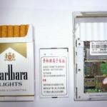www.supiri.com_marlbara7